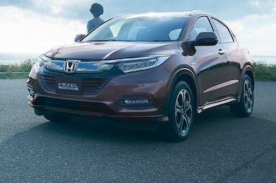 97 A Honda Vezel Hybrid 2020 Prices