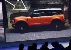 2020 Ford Bronco 6G
