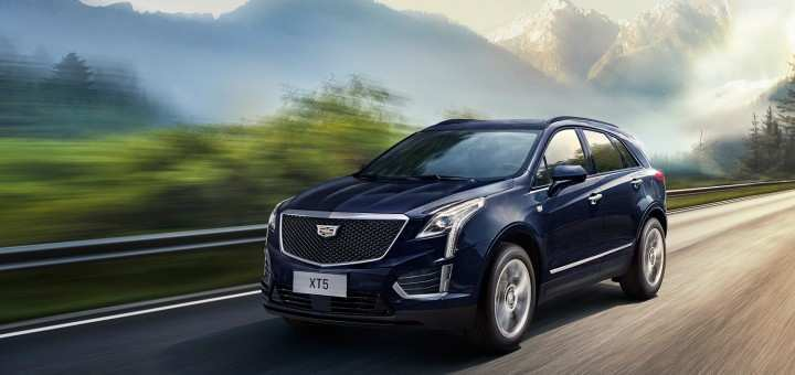 14 All New 2020 Cadillac Limo Specs