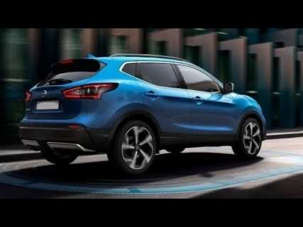 23 All New Nissan Qashqai 2020 Youtube Performance