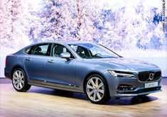 Volvo Crash Proof Car 2020,