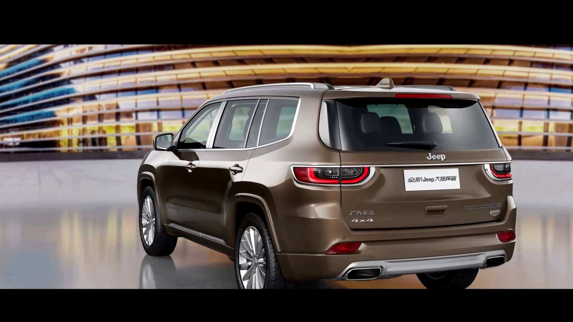 48 A 2020 Jeep Commander Exterior And Interior