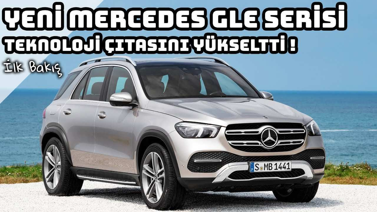 66 New 2019 Mercedes Gle Engine