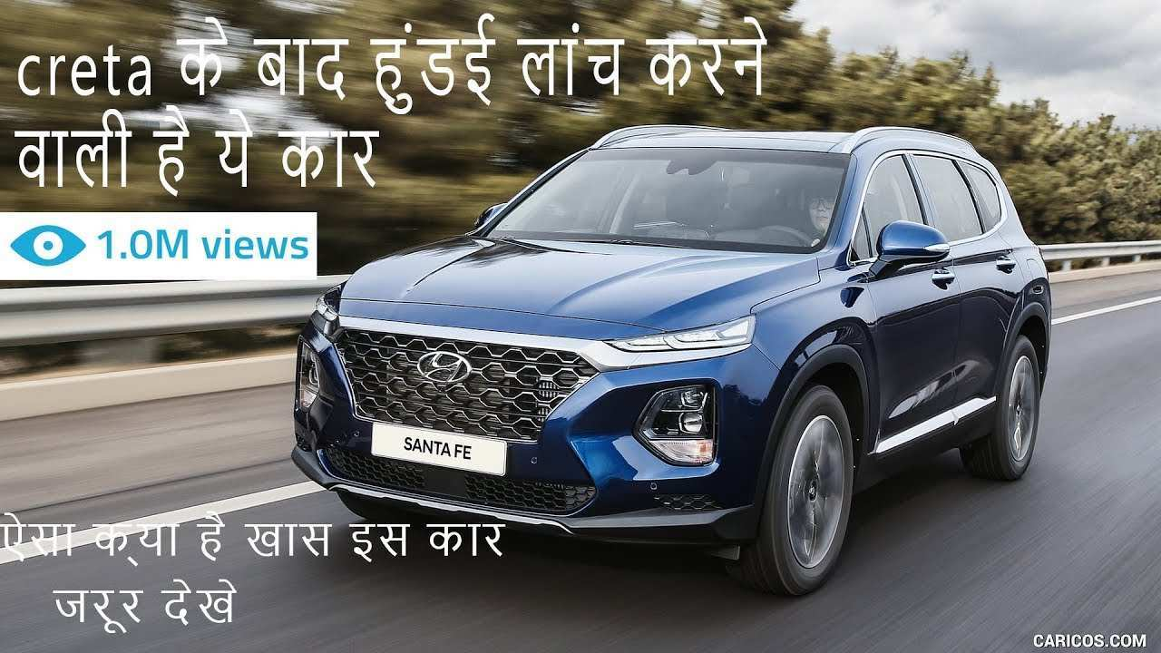 67 Best 2019 Hyundai Santa Fe Launch Wallpaper