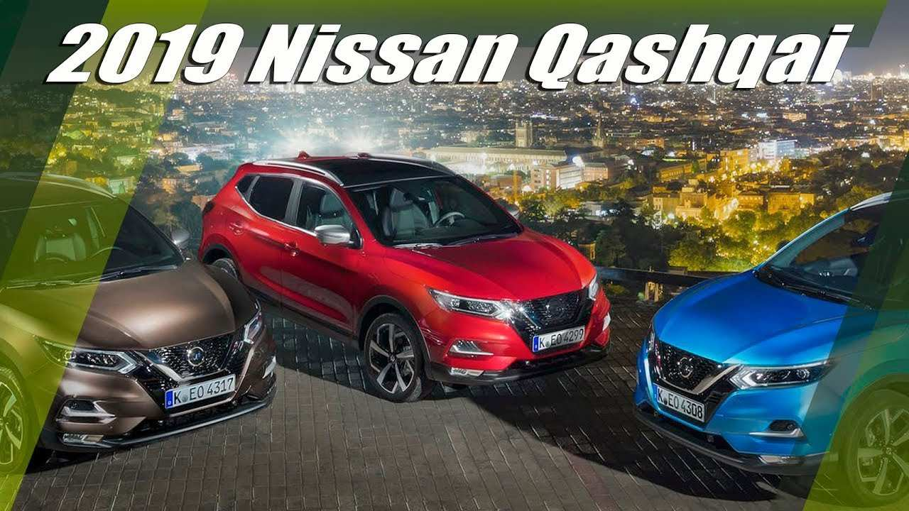 74 A Nissan Qashqai 2020 Youtube Prices