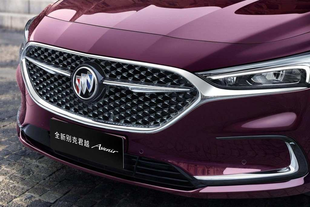 74 The 2020 Buick Lacrosse Refresh Model