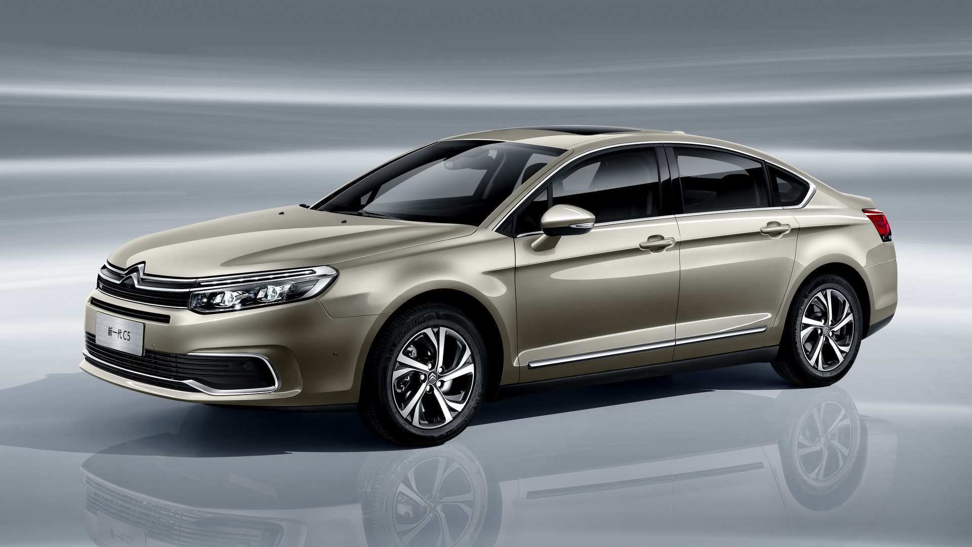 77 New Citroen Ds5 2020 Photos