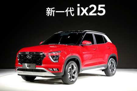 79 Best Hyundai Mexico 2020 Price And Review