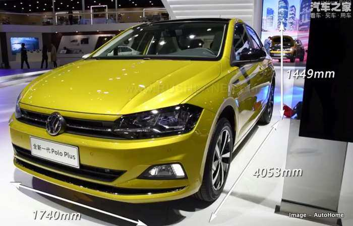80 The Best 2020 Vw Polo New Concept