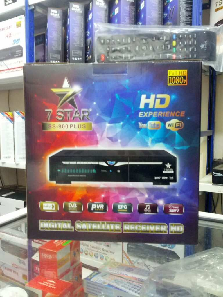 81 Best Star 7 Original 2020 Mini Hd Price And Release Date