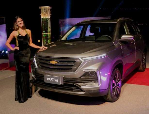 94 The Best Chevrolet Ecuador 2020 Performance And New Engine