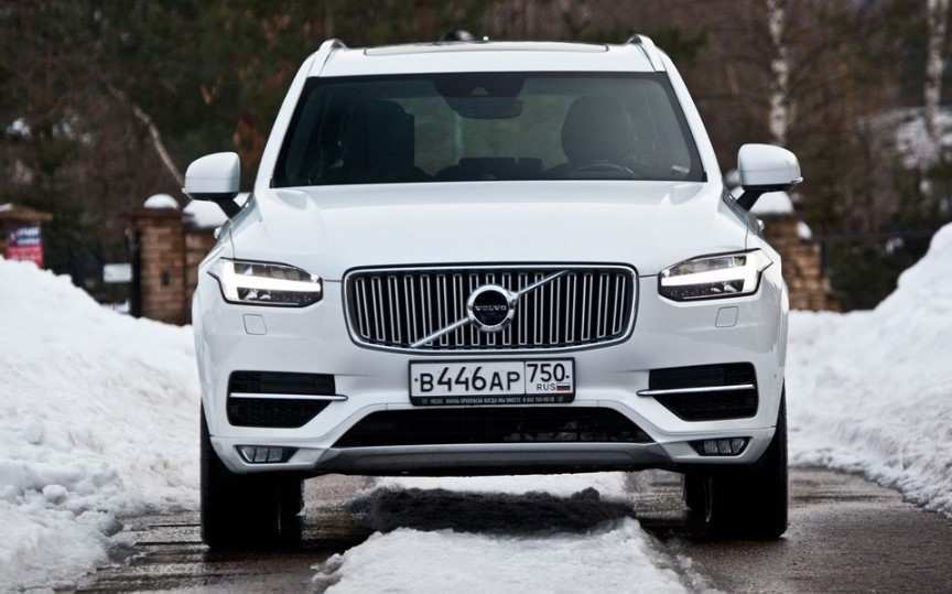 95 The Volvo Xc90 2020 Release Date Review