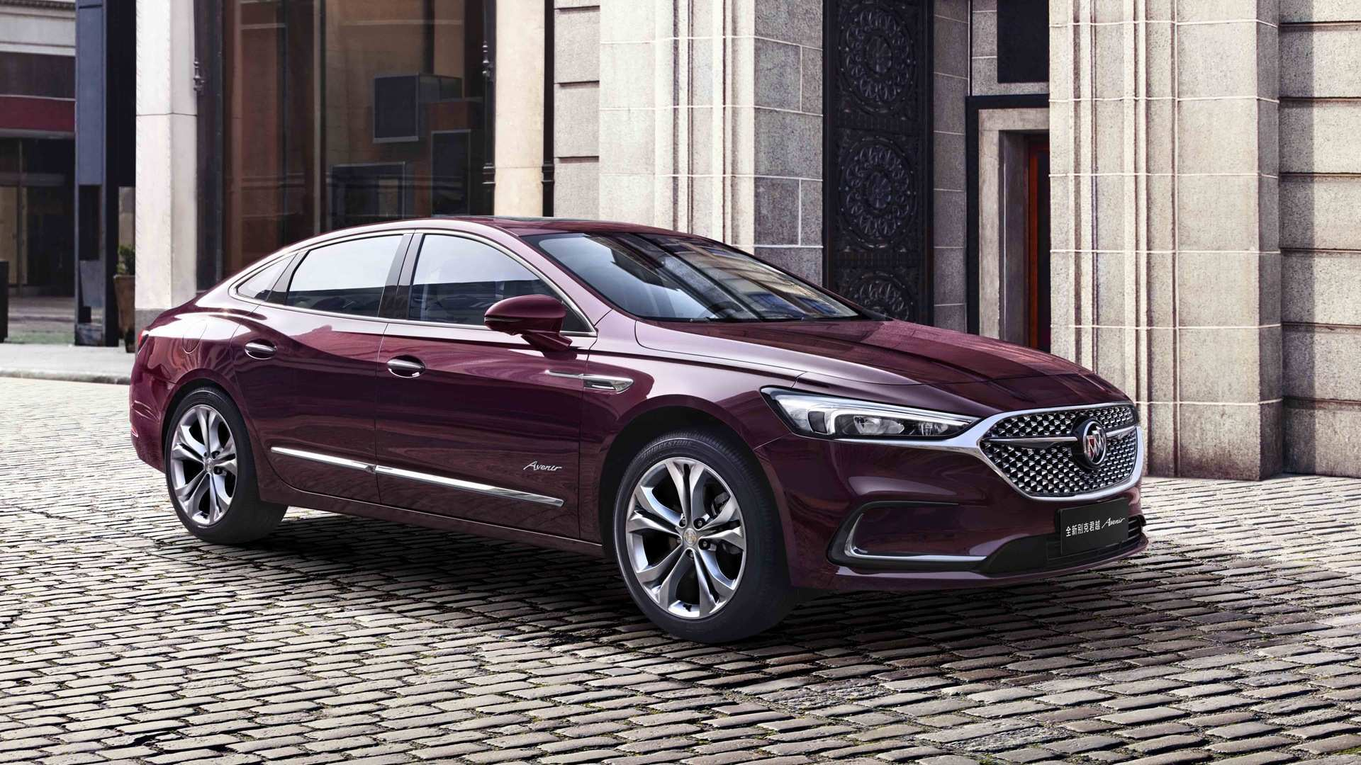 96 A 2020 Buick Lesabre First Drive