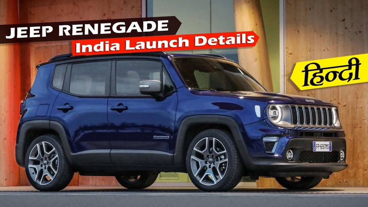 22 A The Jeep Renegade 2019 India New Review Specs