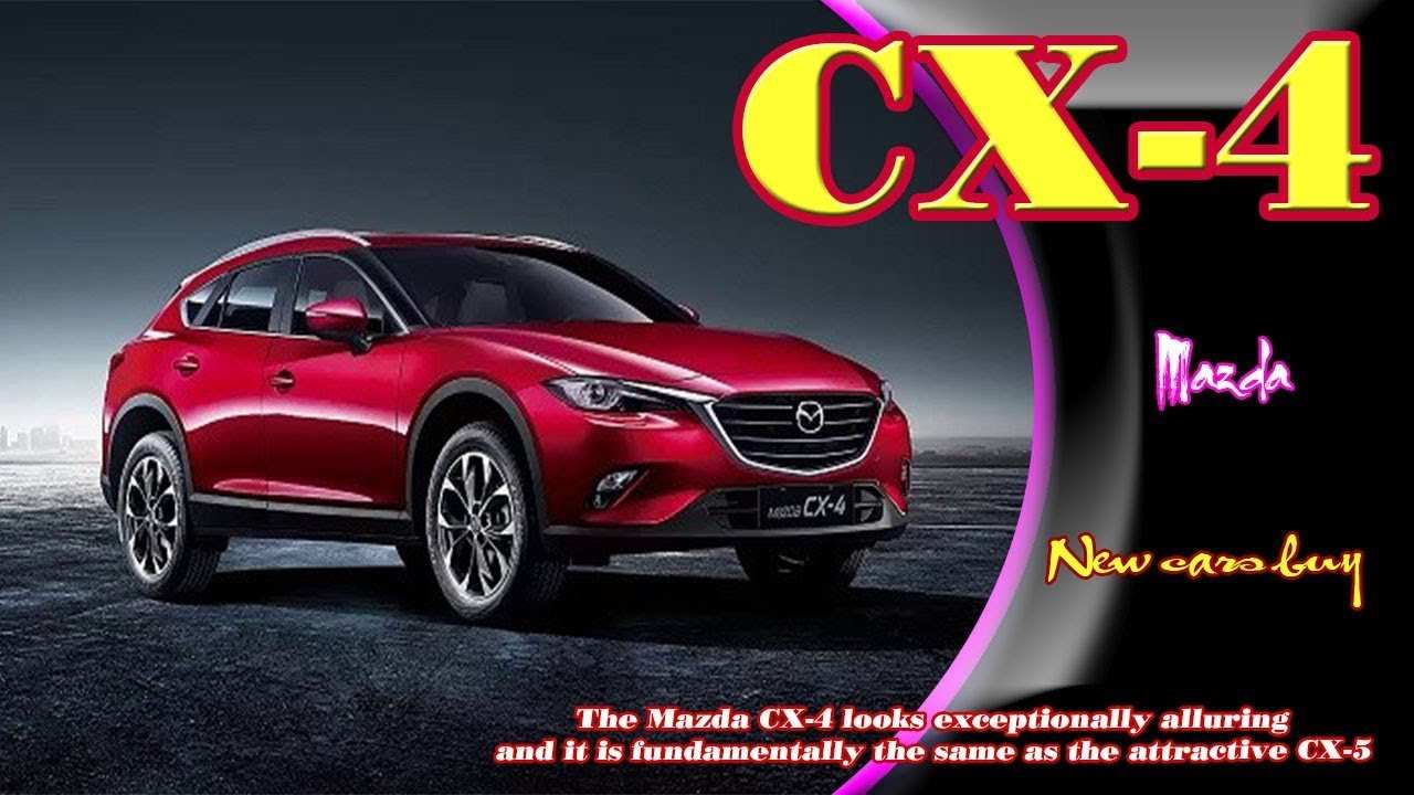 31 All New Mazda Novita 2020 Wallpaper