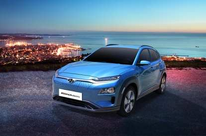 39 All New Hyundai Electric Car 2020 Pricing