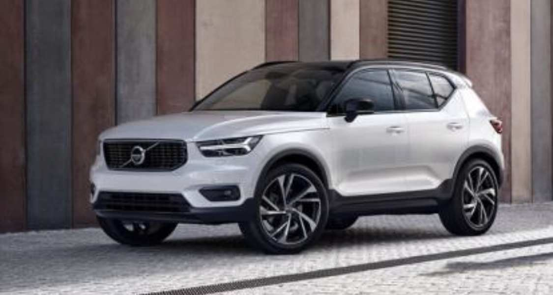 65 A New 2019 Volvo Xc40 Lease Spesification Redesign