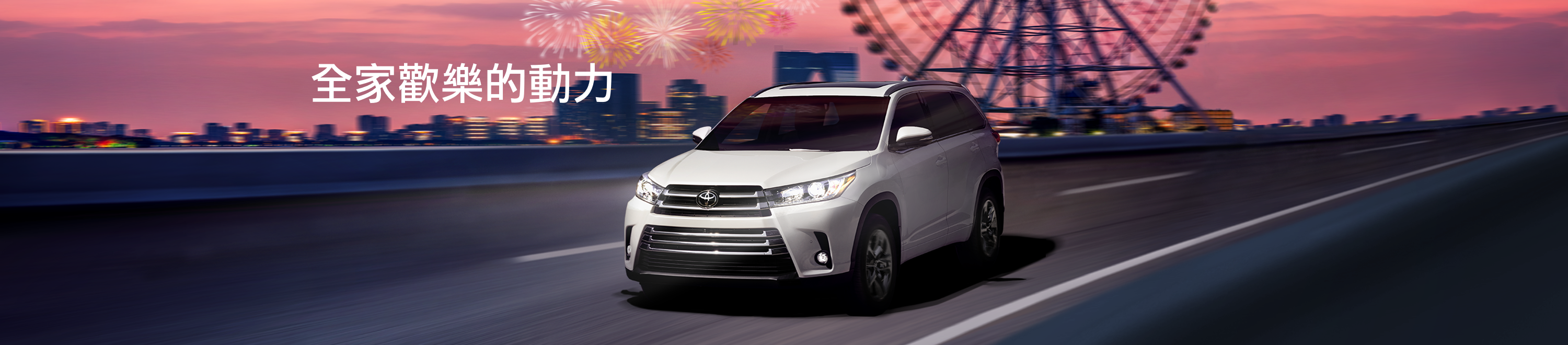 65 The The Toyota Highlander 2019 Redesign Concept Performance And New Engine