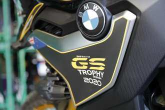 95 New Bmw Gs Trophy 2020 Configurations