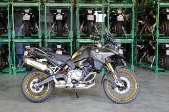 97 The Bmw Gs Trophy 2020 Prices